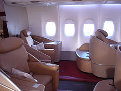 cabine air france